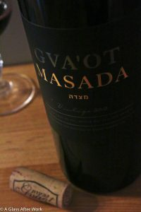 2012 Gva'ot Masada – At $80, this kosher red wine from Israel is a special occasion wine worth putting on your holiday table regardless of whether or not you keep kosher. It's a big, bold, seductive wine that lingers in the mouth, calling for great food, conversation, and another sip. Rating 5 out of 5 | AGlassAfterWork.com