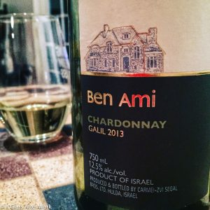 Ben Ami Chardonnay -- At $10, this kosher Chardonnay from Israel is a nice white wine that would be nice both as an every day wine and as one to open on the holiday. It pairs well with roasted chicken or is enjoyable on its own. Rating: 4 out of 5 | AGlassAfterWork.com